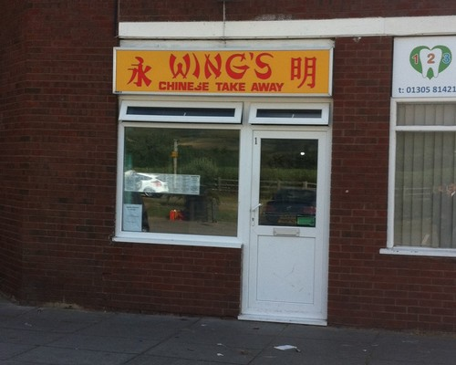 Business for Sale - Wings Chinese Takeaway
