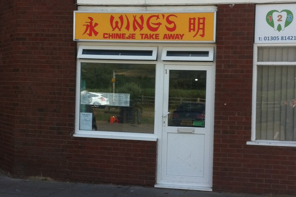 Image of Business for Sale - Wings Chinese Takeaway